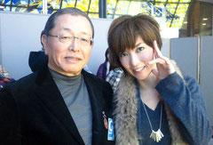 演奏後の裕さんと本田会長