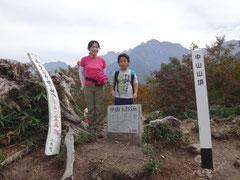 やった。山頂だ。剣岳に会えた。
