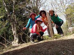 高島トレイル最終地点 三国山(959m)