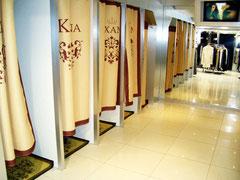 custom printed Curtains & Backdrops