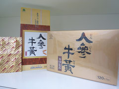 人参牛黄(にんじんごおう)