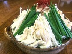 鍋合戦プラン 赤湯(花みず木)の自慢鍋『モツ鍋』