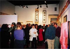 半田晴久深見東州書画展ニューヨーク ソーホー グランドギャラリー