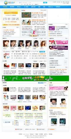 The world's largest online social network: QZone - Web2Asia