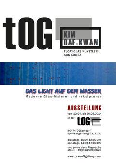 """Plakat, Ausstellung, """"DAS LICHT AUF DEM WASSER"""", Daekwan Kim, tOG, Düsseldorf, Galerie für zeitgenössische Kunst, Glasmalerei, Glasobjekte, Skulpturen"""