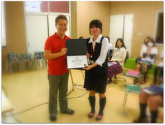 with Misaki