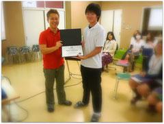 with Hiroki