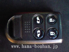 4b remote