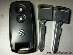 key-less