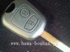 c3 remote key