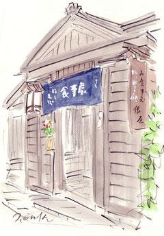 妻籠宿初代の郵便局です。