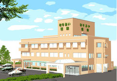 NARIAI Hospital