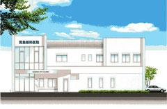 KASHIMA Hospital