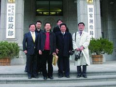 中華人民共和国建設部未来の家プロジェクト