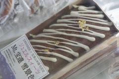 宝達高校家庭部×松月堂ジュエルスイーツMT.宝達雪景色