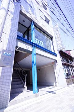 京都市 アルバ動物病院