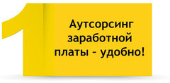 © 2003-2013 Shutterstock, Inc.