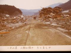 住民自身が重機を動かして切り開いた道路(後日の撮影)。瓦礫の裏側が雄勝中学校