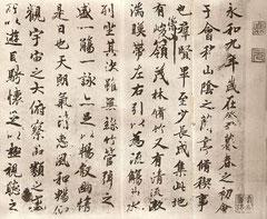 Calligraphie de Wang Xi-Zhi, environ 4ème siècle après J.C.