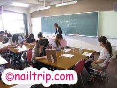 ネイル教室