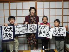 左より門田悠真くん、是松先生、藤野遥香さん、藤野千夏さん