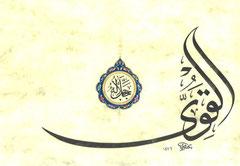 Kalligrafie Kunst