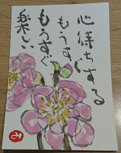 58 花桃
