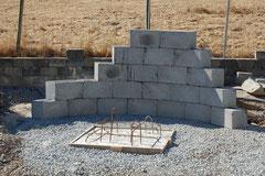 Curved cinder blocks