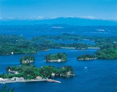 松島の島々(大高森から) (写真提供:宮城県観光課)