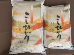 komeyashoten/koshihikari