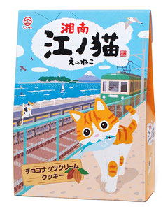 江ノ猫クッキー