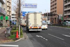志村坂下交差点付近