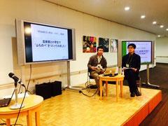 写真(左)山内健司さん、(右)鈴木健介さん
