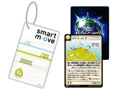 キッザニア内のデパートでsmart move カード(右)を見せるとパスケースが割引価格で購入できる
