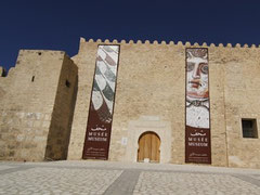 Sousse archaeology Museum