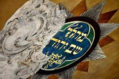 Ursprüngliche barocke Ausmalung Inschrift im Hängezwickel vorne links, Synagoge Hechingen - Foto: Manuel Werner, alle Rechte vorbehalten!