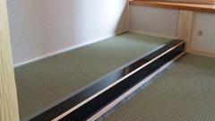 床の間上敷き
