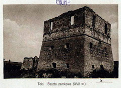 Замок на початку XXст.