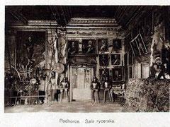 Рицарська зала палацу (20 роки XX ст.)