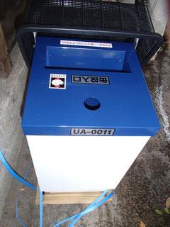 空き缶圧縮機