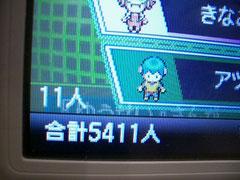 大阪のポケオフに持って行ったポケモンのすれちがい人数。2日間でとんでもない数字に・・・。これをスクリーンに投影していたというわけです。
