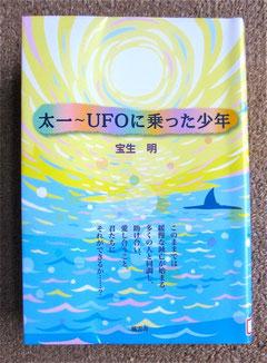 風雲社 2014.2.18 発行 (1,400円+税)