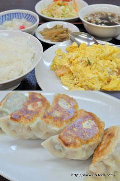LifeTeria blog ブログ 台湾キッチン榕城