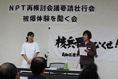 決意表明する明坂さん(左)と今津さん