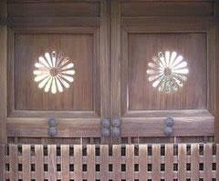 一休宗純廟 菊紋のすかし