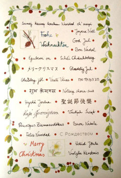 Multilingual Christmas wishes, courtesy of Inka Erichsen, www.jigg.de
