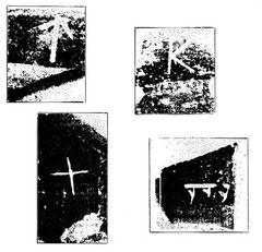 半坡村出土符号