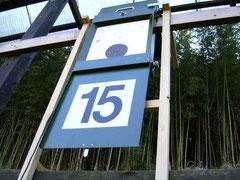 茨城県営射撃場(真壁)の標的交換機
