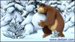 Медведь скатал снежный ком и пошёл к Маше.