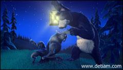 Медведь вспомнил о Маше, ведь уже ночь и вокруг рыщут волки